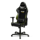 Fauteuil gamer DXRACER RACING CALL OF DUTY WWII